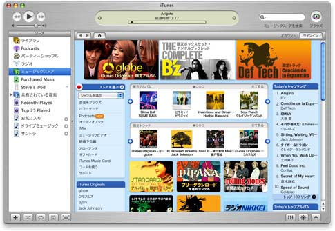 how to put music on itunes store